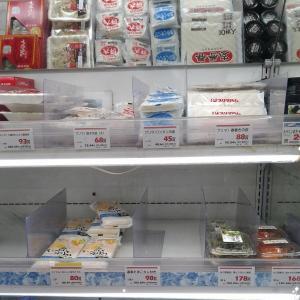 業務スーパー  リピ買いの商品5選!