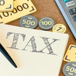 金融所得増税!?税率が20%から30%に!?税率が30%になった場合の必要資産額をシミュレーションしてみた!