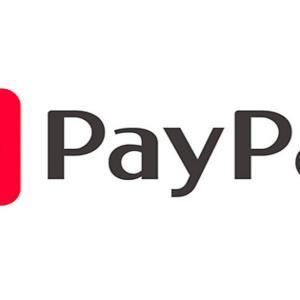 PayPay経済圏ってなに?PayPayでキャッシュレス生活!楽天経済圏よりもお得かも!?PayPayを使って、お得に生活しよう!サービス内容・ポイント付与率・強み・課題