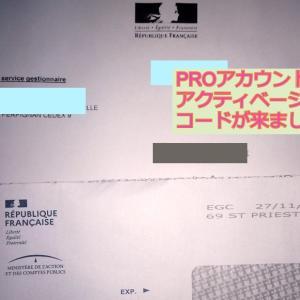 Micro(auto)-entrepreneurとCFE(会社の不動産税)