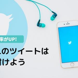 【WordPress】Twitterで記事紹介するなら画像を表示させよう