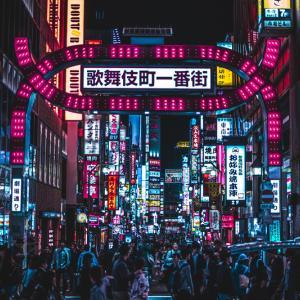 【東京】 中高校生が売春・・・荒んだコロナ禍の歌舞伎町