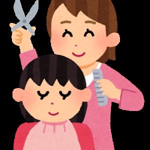 【兵庫】「5歳の男の子は初」3年で伸ばした40cmの髪を医療用かつらへ寄付