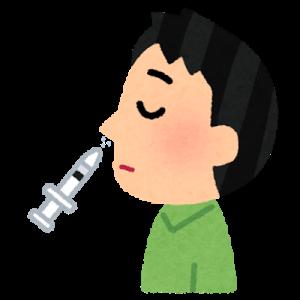 【話題】 鼻で吸うコロナワクチンが臨床試験へ、高い効果が期待される理由・・注射器不要のうえ腕への接種より効果的、一石二鳥と専門家