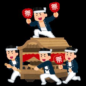 【大阪】岸和田だんじり祭開催へ・岸和田市