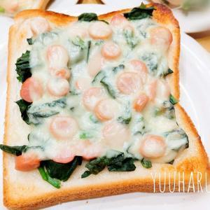 【ほうれん草×食パン】ポパイトーストで大満足!冷凍トーストとしてストック可能な便利レシピ