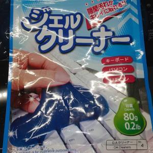 おすすめグッズ(100円ショップ編)