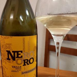 安旨いイタリアワインとハーモニカと香りと言葉の小部屋