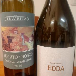 オンラインワイン会用ワイン届きました