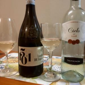 1本880円ワインの実力 イタリアワイン