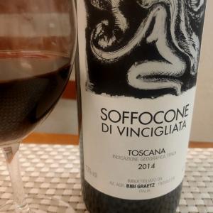 今夜の家飲みワイン サンジョヴェーゼ旨い