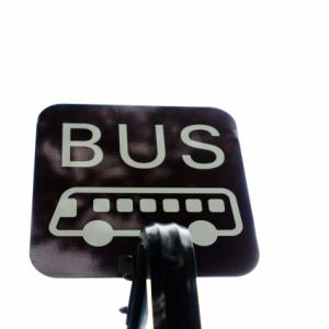 送迎バスの現状と利用困難な理由