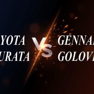 村田諒太 vs ゲンナジー・ゴロフキン 12.28東京開催と米メディア報道