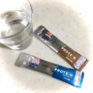 味の素  アミノバイタル®️ アミノプロテイン  シリーズ