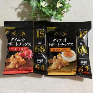 RIZAP  ダイエットサポートチップスシリーズ