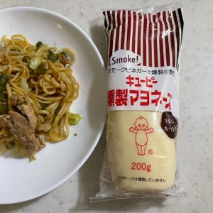 キユーピー  キユーピー 燻製マヨネーズ