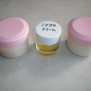 椿油のミツロウクリームの作り方