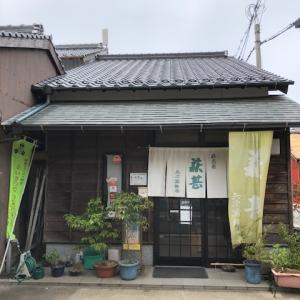 矢次蒲鉾店