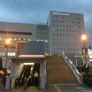 上田に宿泊!相鉄フレッサイン!