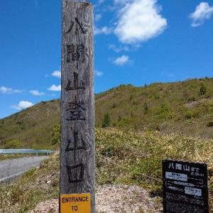 【野反湖にて登山、ソロキャンプ⑦】登山は下調べが8割かも・・・の巻