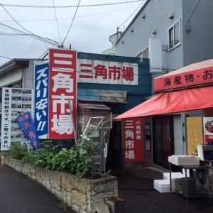 【うに丼】市場食堂 味処たけだ【北海道・小樽市】