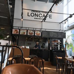 【LONCAFE】日本初フレンチトースト専門店【静岡・静岡市】