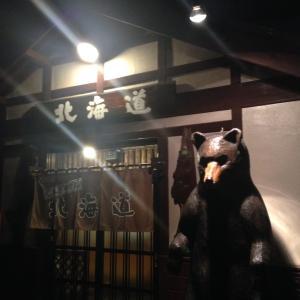 【じんぎすかん北海道】新鮮お肉で食べるジンギスカンは美味い【北海道・帯広市】