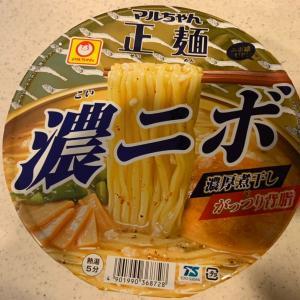 【カップ麺】最近美味しかったカップラーメン