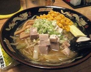 【味一番つばさ】北海道味噌ラーメンにはバター必須【北海道・札幌市中央区】