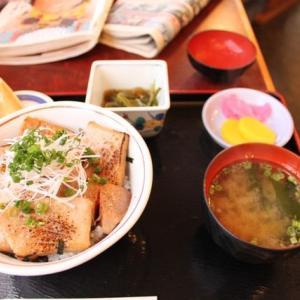 【ちりとてちん】魚が牛を超えていきます【神奈川・三浦市】