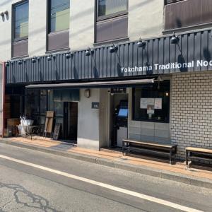 【麺場浜虎】あの有名店が朝ラーやっていた【神奈川・横浜市神奈川区】