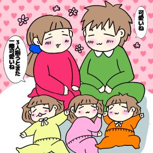 子どもの寝言⁉はっきりしゃべってるけど…寝ぼけてるの?