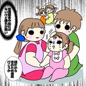 まさかうちの子が⁉1歳の家庭内事故!②