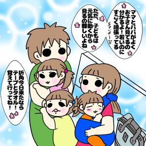 まさかうちの子が⁉1歳の家庭内事故④