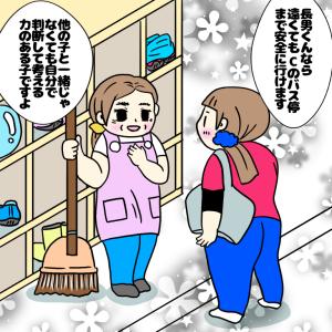 【3】学童を嫌がる長男!~小学生人気第一位!スイミングのメリット~