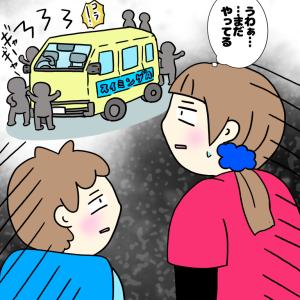 【7】学童を嫌がる長男!~子どもに自信をつけさせる育児~