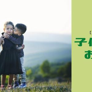 【七五三参拝】子供の服装おすすめ