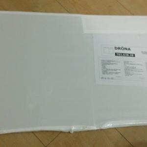 Room9:安くてシンプルな IKEAの収納BOX「DRONA」と「SOCKERBIT」を購入。土間収納の棚がスッキリ綺麗に!