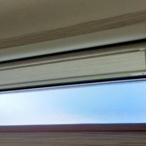 Room24:家の小窓にはロールカーテンがおススメ!見た目のデザインがスッキリシンプルに!