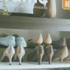 Room27:伸ばせるシューズラック「Frame」で靴箱の収納力をUP!お気に入りの靴をいっぱい保管しよう!
