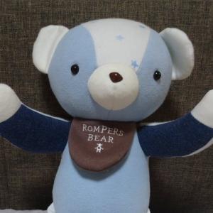 【ロンパースベア】ぬいぐるみ好きな息子への贈り物【1歳記念】