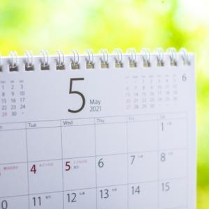 【コロナ禍の転職活動】活動開始から4ヶ月