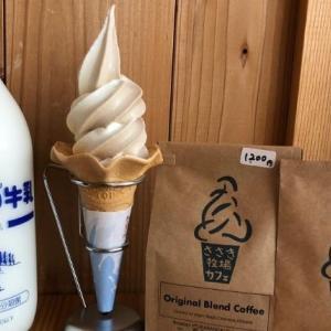 【福島市】ささき牧場カフェのわさびのソフトクリーム食べてみた!【佐原】
