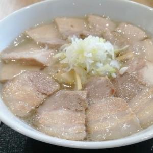 【Takahata 山喜】 たんじが選ぶこの世で一番美味しい塩ラーメンのお店【山形】