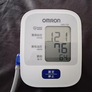TC療法第1回投与・19日目:血圧測定