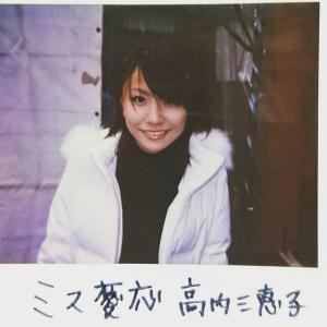 嵐・櫻井翔の結婚相手はミス慶應の高内三恵子?プロフィールを画像付きで公開!