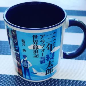 JAL✖️藍井隆