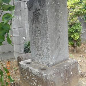 庚申塔(養牛寺敷地内)
