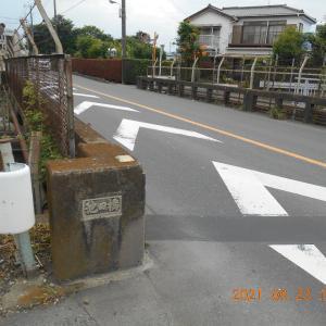 池田橋(見沼代用水)