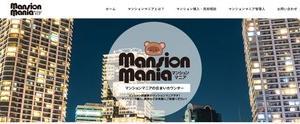 【A8】サイト記録☆ ~【生活総合】ランキングが面白いw(3選)」~